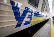 """З 1 червня """"Укрзалізниця"""" відновлює пасажирські маршрути: на захід потяги не підуть - today.ua"""