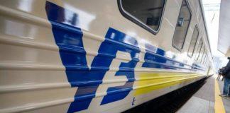 """З 1 червня """"Укрзалізниця"""" відновлює пасажирські маршрути: на захід потяги не підуть"""" - today.ua"""