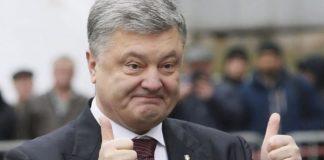 Forbes: Порошенко вернулся в список долларовых миллиардеров – Сеть бурлит - today.ua