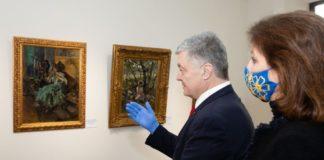Скандал з Порошенко: як була зібрана сімейна колекція картин екс-президента - today.ua
