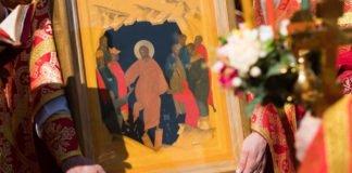 """Свято 27 травня: що прийнято і заборонено робити напередодні Вознесіння Христового"""" - today.ua"""