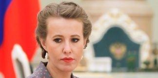 Оголена Ксенія Собчак виявилася зовсім не такою, якою її уявляли - фото - today.ua