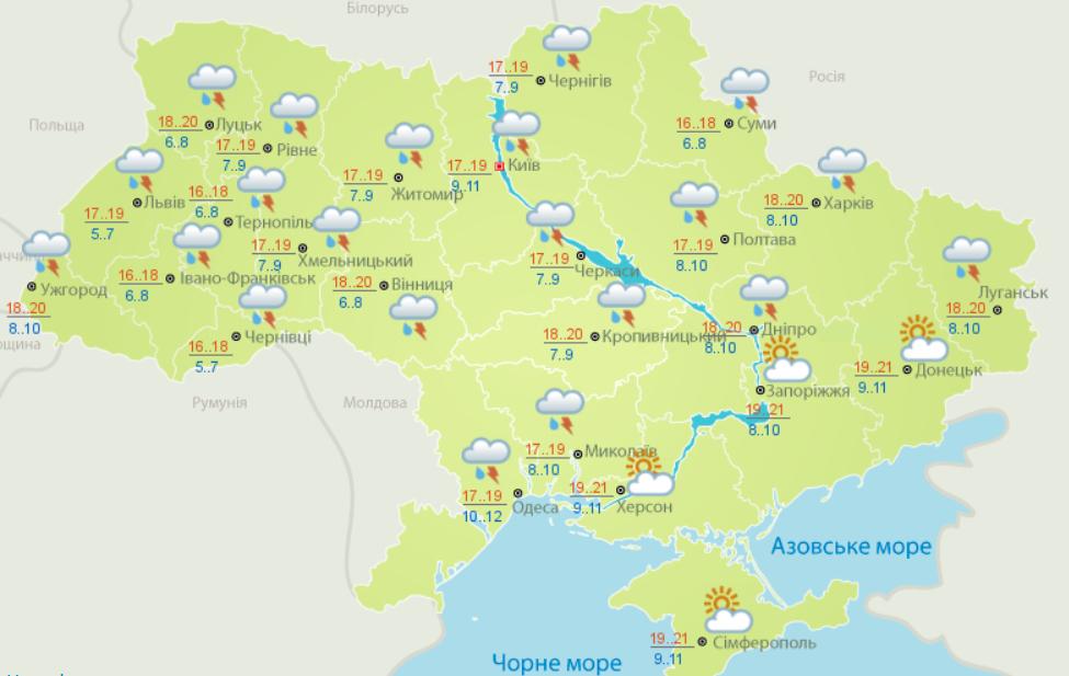 На Україну обрушилися затяжні зливи: синоптики розповіли про погоду на початок тижня