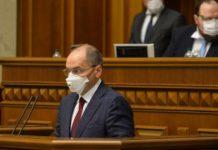 Українців почнуть масово перевіряти на коронавірус: хто може безкоштовно пройти тест - today.ua