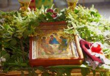 Троица 2020: праздник, в котором христианские традиции переплелись с языческими поверьями - today.ua