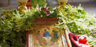 """Трійця 2020: свято, в якому християнські традиції переплелися з язичницькими повір'ями"""" - today.ua"""