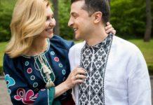 Елена Зеленская поздравила украинцев с Днем вышиванки в эксклюзивном этно-наряде - today.ua