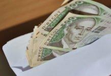 Украинцы получат за месяц по две зарплаты: названо перечень специальностей - today.ua