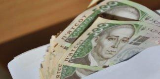 """Украинцы получат за месяц по две зарплаты: названо перечень специальностей    """" - today.ua"""