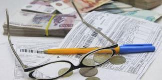 """Стоимость коммуналки в Украине подешевеет: названа причина """" - today.ua"""