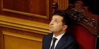 """Рейтинги Зеленського впали нижче 40%: опитування показало нові політичні реалії"""" - today.ua"""