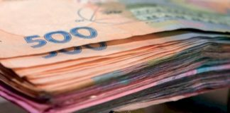 Мінімальна зарплатня в Україні суттєво зросте - Мінсоцполітики - today.ua