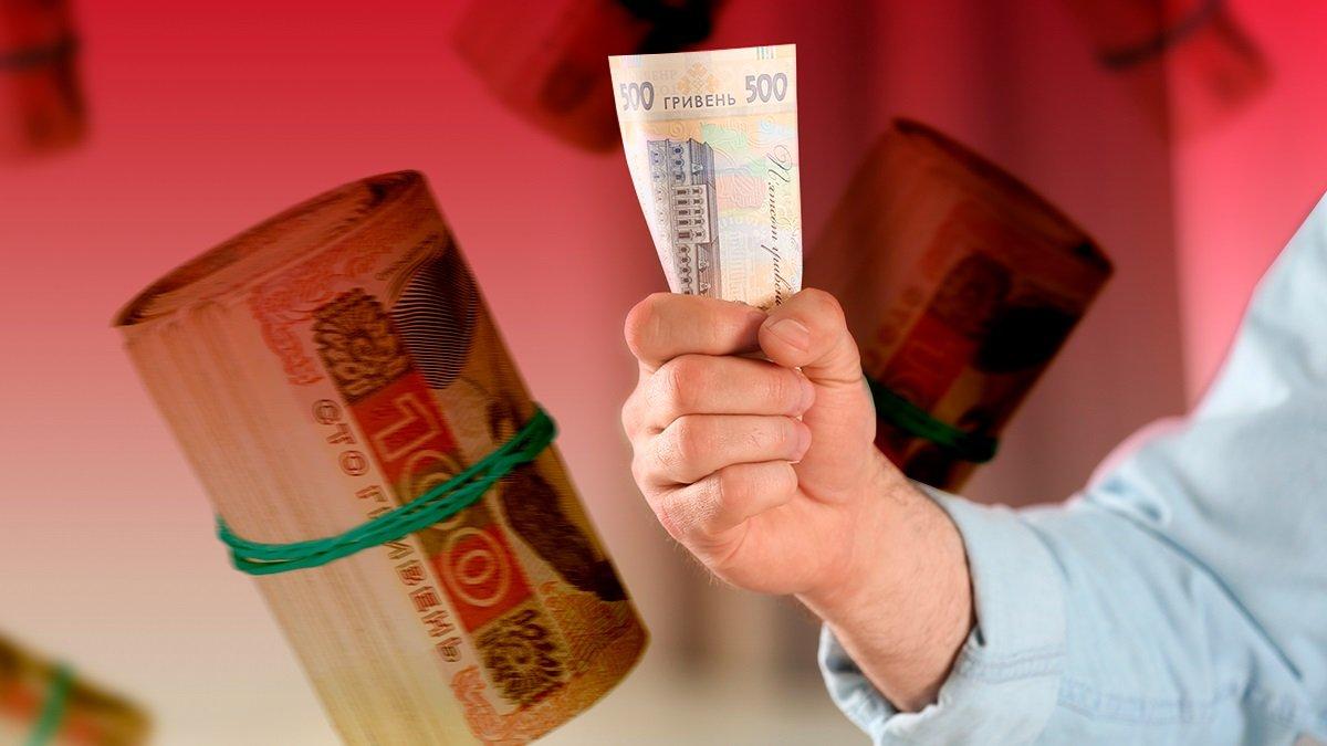 В Україні підвищать прожитковий мінімум і перерахують субсидії: що зміниться з 1 липня