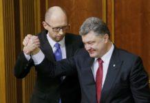 Яценюка і Порошенко допитали в суді Києва у справі про здачу Криму - today.ua
