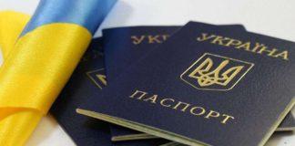 """Рада разрешила украинцам менять отчество с 14 лет: в чем тонкости нового закона"""" - today.ua"""