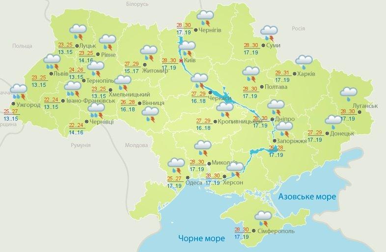 На Україну насуваються град, шквали та зливи: оголошено штормове попередження