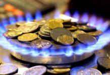 Украинцев заставят поставить счетчики на газ: какие «сюрпризы» ждут тех, кто откажется - today.ua