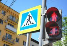 За нарушение ПДД пешеходов заставят платить: штрафы увеличили в разы - today.ua