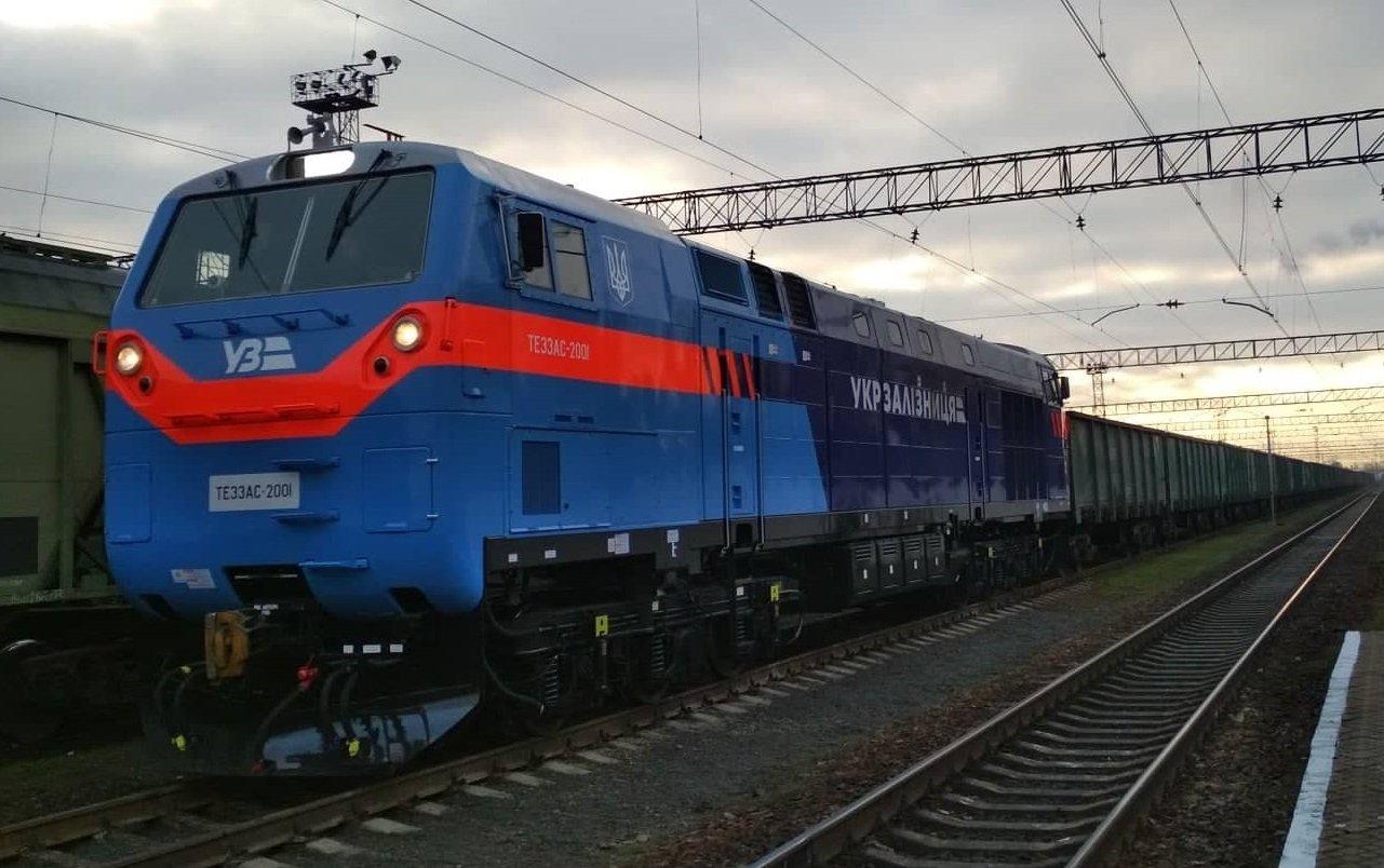Саакашвілі б'є тривогу: Україна до кінця літа залишиться без залізниці