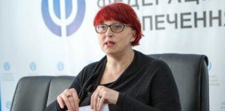 """Как накажут нардепа от «Слуги народа» за высказывание о детях «низкого качества»"""" - today.ua"""