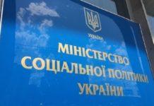 Субсидии отберут, а услуги сделают платными: в Украине стартует реформа системы соцпомощи - today.ua