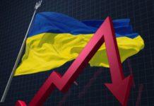 Україна постраждає більше за всіх: в МВФ попередили про тотальне зубожіння населення - today.ua