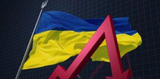"""Україна постраждає більше за всіх: в МВФ попередили про тотальне зубожіння населення"""" - today.ua"""