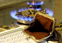 Цена на газ для населения в Украине вырастет: что изменится в платежках с 1 июля - today.ua