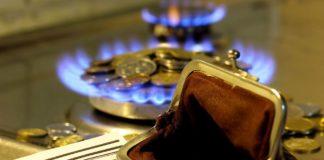 """Ціна на газ для населення в Україні зросте: що зміниться в платіжках з 1 липня"""" - today.ua"""