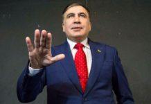 «Все украинцы рождаются чипированными»: резонансное заявление Саакашвили - today.ua