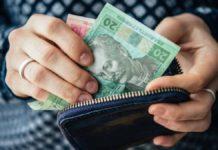 В Украине изменили размеры социальных выплат: кто и сколько сможет получить денег - today.ua