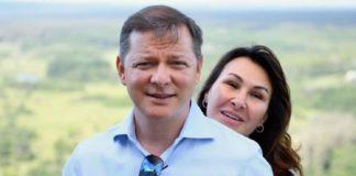 """Ляшко показав фото вагітної дружини: «сім'я головне для людини і, звичайно ж, малята»"""" - today.ua"""