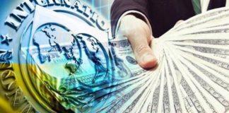 """На які умови погодилася Україна заради кредиту МВФ"""" - today.ua"""