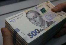 В Україні пенсіонерів звільнили від сплати деяких внесків: Зеленський підписав закон - today.ua