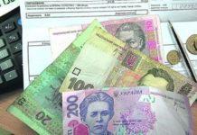 Підвищення тарифів на комуналку в Україні скасовується: «інформація є брехнею» - today.ua