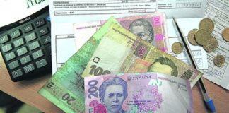 Повышение тарифов на коммуналку в Украине отменяется: «информация является ложью» - today.ua