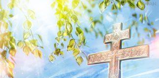 """Поминальна субота напередодні Трійці: що можна і що заборонено робити в цей день"""" - today.ua"""