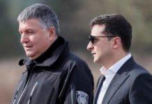 """Зеленський заявив, що не звільнить Авакова: """"Досі немає кращого міністра"""" - today.ua"""