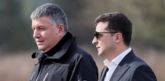 """Зеленський заявив, що не звільнить Авакова: """"Досі немає кращого міністра"""""""" - today.ua"""