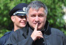 МВС вимагає грошей: Аваков терміново звернувся до прем'єр-міністра за 2,5 млрд гривень - today.ua