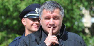 """МВС вимагає грошей: Аваков терміново звернувся до прем'єр-міністра за 2,5 млрд гривень"""" - today.ua"""