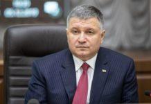 Хто замінить Авакова на посаді міністра МВС: «Слуги» назвали ймовірних кандидатів - today.ua