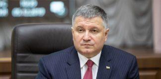 """Хто замінить Авакова на посаді міністра МВС: «Слуги» назвали ймовірних кандидатів"""" - today.ua"""