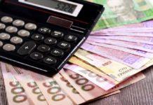 Тарифы на отопление снизят, но повысят на электричество: как Кабмин «жонглирует» ценами - today.ua