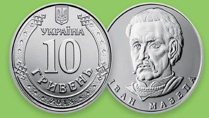 В Украине появились новые деньги: как выглядит монета номиналом 10 гривен - today.ua