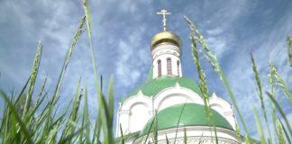 """Праздник 19 июня: народные приметы и традиции на день Иллариона Нового"""" - today.ua"""