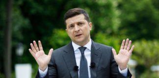"""Зеленский не будет платить штраф за нарушение карантина: «Неприкосновенное лицо по закону»"""" - today.ua"""