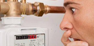 """Украина переходит на учет газа в киловатт-часах: нужно ли менять счетчики"""" - today.ua"""