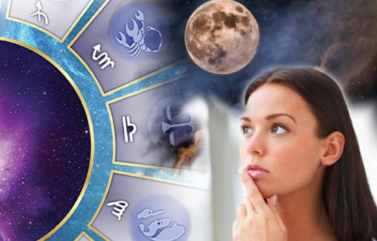 Червневий Повний місяць змінить життя багатьох людей: кому слід приготуватися до вітру змін