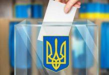 Местные выборы в Украине под вопросом: Шмыгаль рассказал правду - today.ua